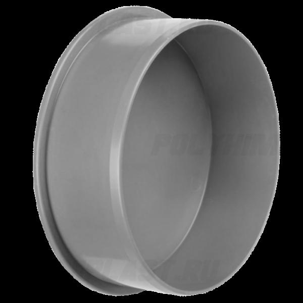 Заглушка ⌀ 110 мм для внутренней канализации