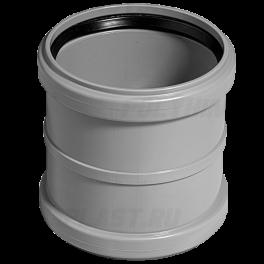 Муфта соединительная ⌀ 50 мм для внутренней канализации